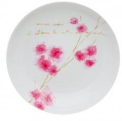 Тарелка столовая ARIGATO, 27мм